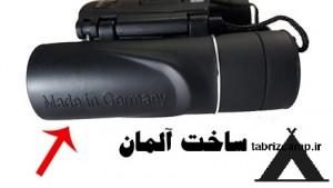 تبریز کمپ (1)