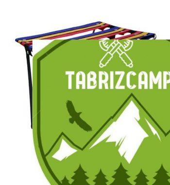 صندلی سفری تاشو tabrizcamp (3)