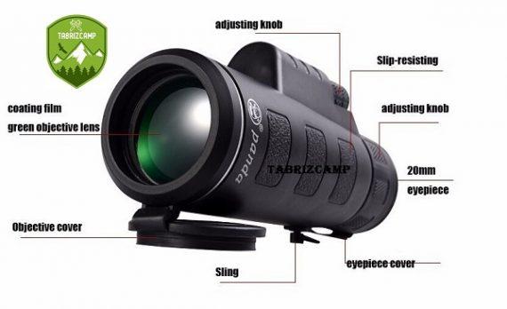 binoculars panda