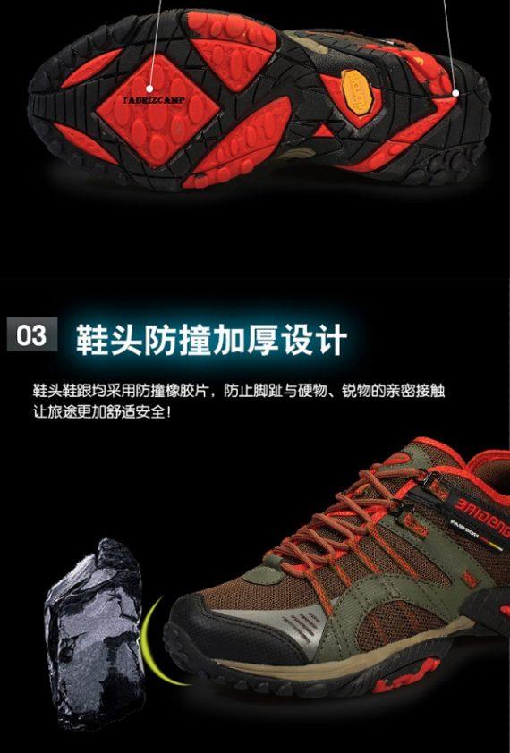 کفش-کوهنوردی