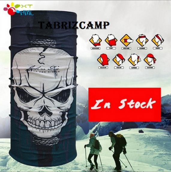 فروش دستمال سر مخصوص کوهنوردی