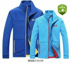 فروش لباس کوهنوردی زمستانی
