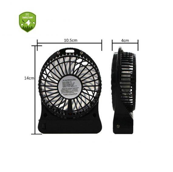 mini-fan