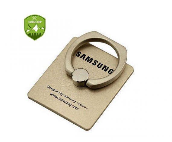 حلقه نگهدارنده گوشی موبایل طرح سامسونگ