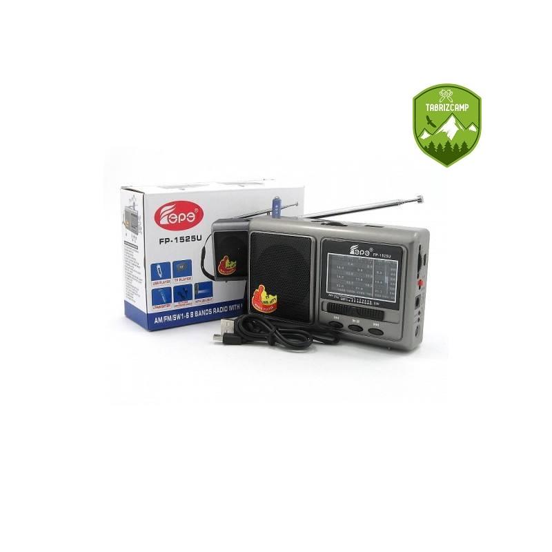 رادیو ای پی مدل tbfp1525u